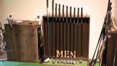 男性のゴルフ初心者におすすめのクラブの選び方【ヒント:難しいクラブ】