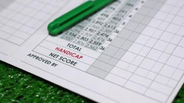 ゴルフ初心者必見!スコアカードの書き方について