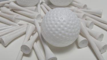 ゴルフ初心者が最初に揃えるべき道具や必要なものとは?