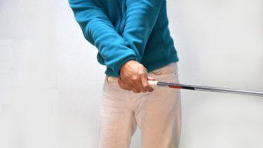 ゴルフ初心者が知っておくべきスイングにおける手首の重要性