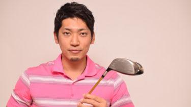 ゴルフ初心者が上達するには、アイアンでのスイングをマスターする!