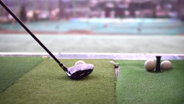 ゴルフ練習場で初心者が意識する打ちっぱなしのマナーや流れ