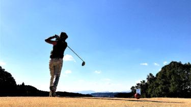 ゴルフ初心者必見!ドライバーのスイングを上達させる3つのポイント