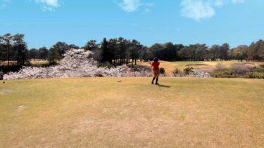 ゴルフコースは一人でも予約することができる