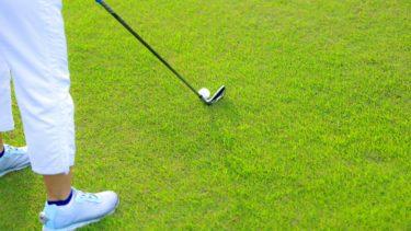 「ショートパンツにはハイソックス」ゴルフのドレスコードのなぜ?