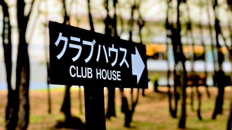 ゴルフ場のクラブハウスに入場する際の服装とマナー