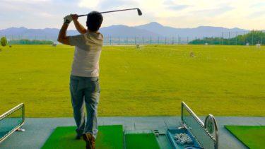 ゴルフのドライバーショットがスライスするのは振り遅れが原因