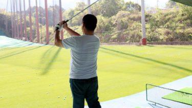 【服装のマナー】ゴルフ初心者は練習場から気をつけると良い