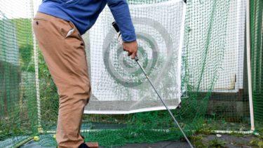 100切りを達成した多くのゴルファーが次の目標としているものとは?