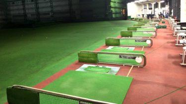 ゴルフのトップアマ練習量はどのくらい?気になる練習法とは?
