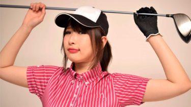 スコアが120の場合ゴルファーとしてのレベルはどれぐらいなのか