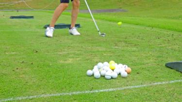 ゴルフを上達させるために欠かせない方法!毎日100球打つこと