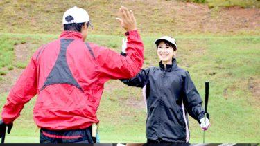 ゴルフデートは脈あり?見極めるポイントとデート成功のカギ
