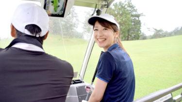 ゴルフの打ちっ放しでデートするプラン!良い点やポイント!