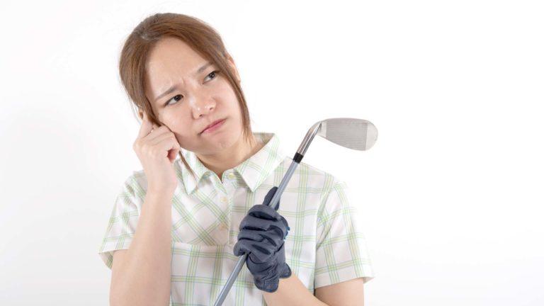 ゴルフがうまくいかない!そんな時にできるイライラしない方法とは