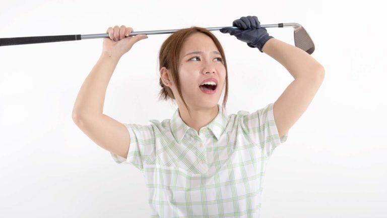 ゴルフではメンタルコントロールが大切!ラウンド前の心構えは?